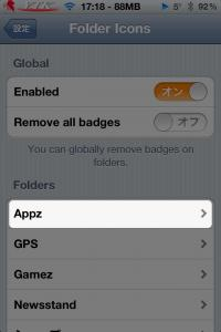 FolderIcons-2.jpg