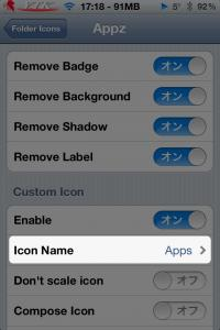 FolderIcons-3.jpg