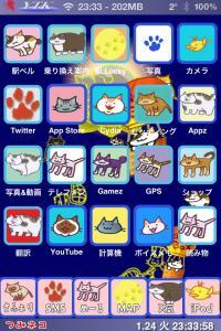TsumiNeko-for-iOS5.jpg