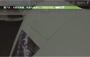 iTicker2.jpg