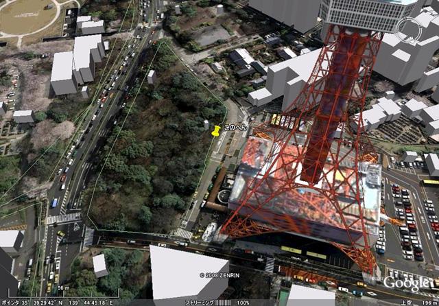tower_shiba2.jpg