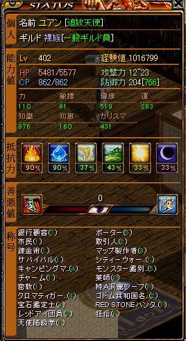 20070401195430.jpg