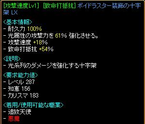 20070401201132.jpg