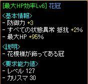 20070401201841.jpg