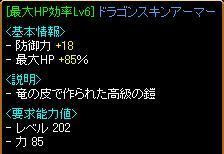 20070401202304.jpg