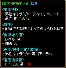 20070401203056.jpg