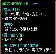 20070401204024.jpg