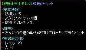 20070401204323.jpg