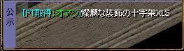 20070403163217.jpg
