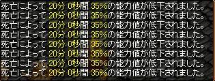 20070417214347.jpg