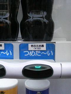 200705021050000.jpg