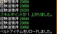 20070514224027.jpg