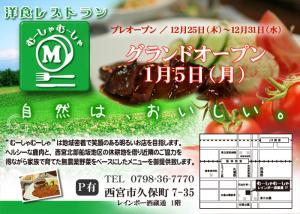 musya_convert_20081226075017.jpg