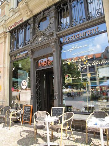 バッハのカフェ