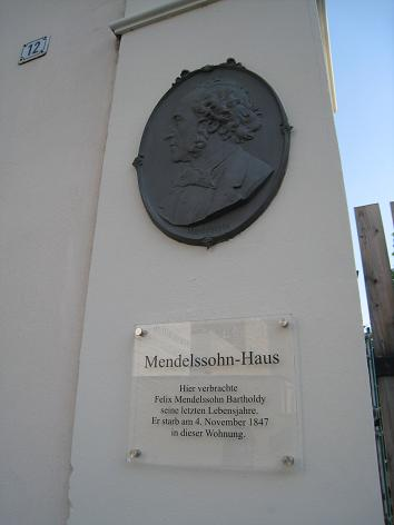 メンデルスゾーンハウス2