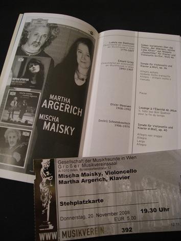 マイスキー&アルゲリッチ