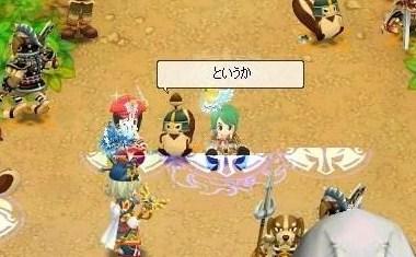 20081109-0-ゆちな