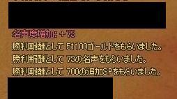 20081212-9-ゆちな