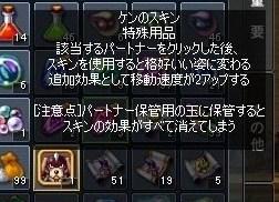 20090310-0-ゆちな