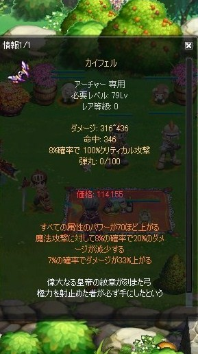 20090401-4-ゆちな