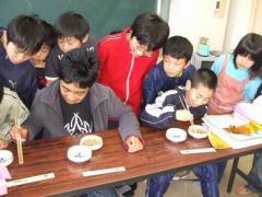 2009_0204yunohira5.jpg