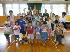 2009_0619_tsukahara1.jpg
