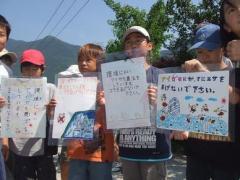 2009_0626_yufuin5.jpg