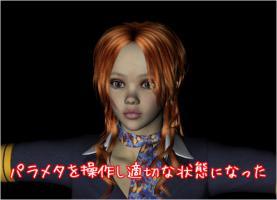 20081027_03.jpg