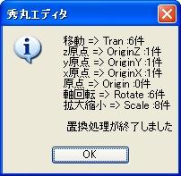 WS000111.jpg