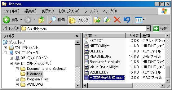 WS000162.jpg