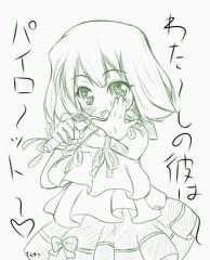 tenyu-ranka2.jpg
