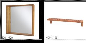 IKEAサニタリ