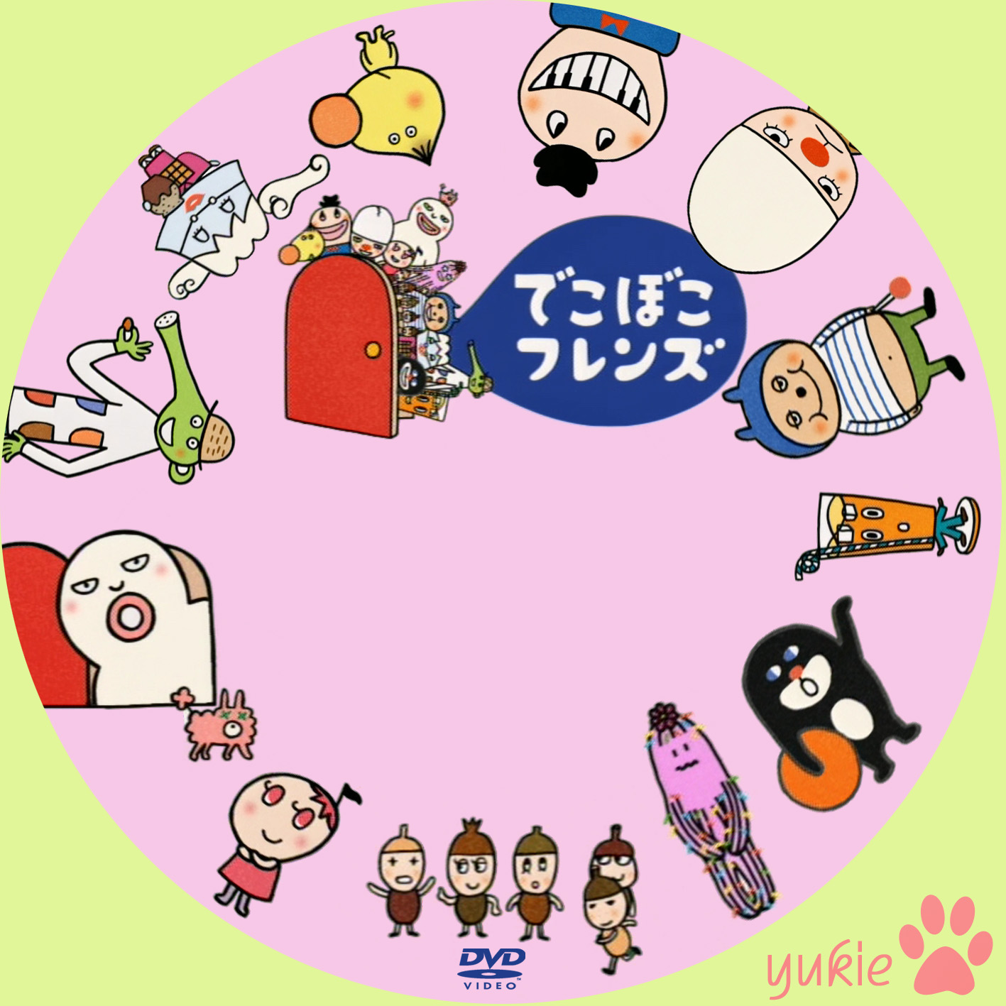 YUKIEのラベル作り♪ でこぼこ ... : 名前ラベルシール : すべての講義