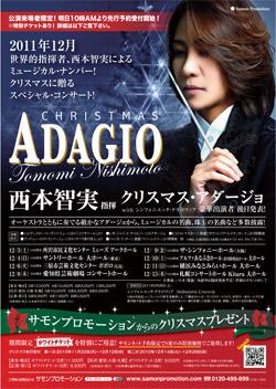 2011_12_adagio.jpg