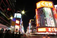 インディーズ  ミュージシャン アーティストゆき姉 滲む新宿東口のイメージ