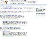 インディーズ  ミュージシャン アーティストゆき姉 Google検索で上位独占