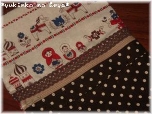 004_20090205210815.jpg