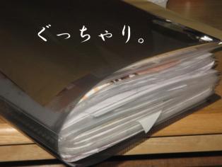 004_20091023190730.jpg
