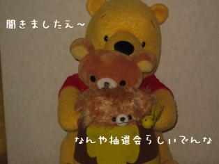 009_20091208143253.jpg