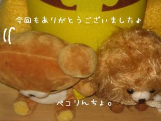 036_20091208150214.jpg