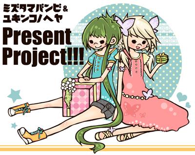 水玉バンビ×ユキンコノヘヤ 合同プレゼント企画