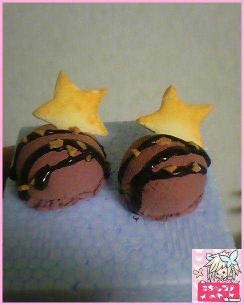 お星様クッキーアイス