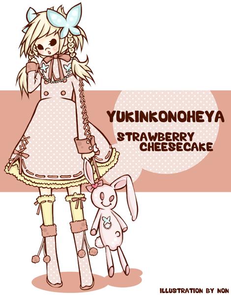 yukinko002_20090517015951.jpg