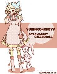 yukinko002.jpg