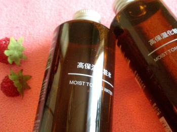 高保湿化粧水1