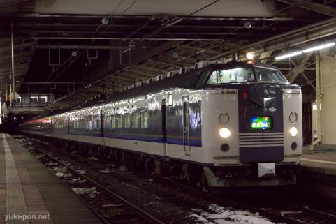 きたぐに@新潟駅