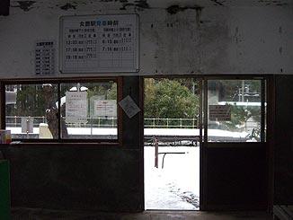 駅舎内@女鹿駅
