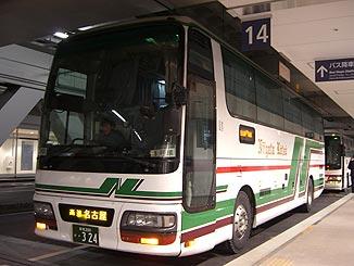 名古屋高速バス@新潟交通バス
