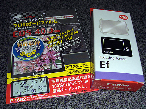 エツミ液晶保護フィルム+フォーカシングスクリーンEfs