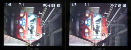 新旧液晶保護フィルム比較・その1